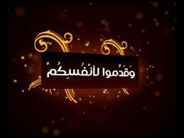 موقع فضيلة الشيخ وائل فوزى