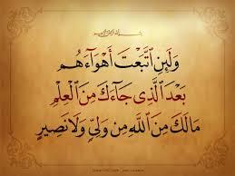 السلطات الفرنسية تُلزم أئمة مساجد 8(112).jpg